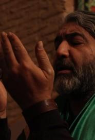 Bahram Heidari in the Code of Love